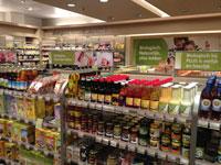 Supermarkt met de meeste biologische producten